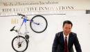 CHCF Health Care Leadership Program Fellow Andy Lee at his medical incubator in Los Angeles